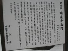 Simg_0672