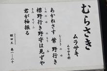 Simg_9785