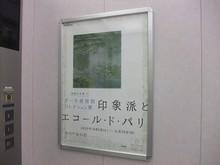 S2010_1105pana20046