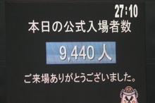 Simg_6587