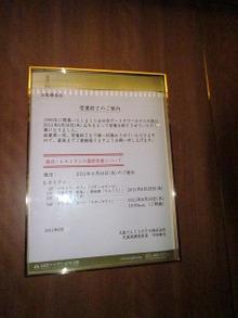 Simg_6809