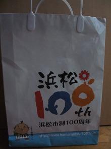 S2011_07020017
