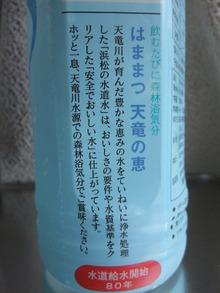 S2011_07020033