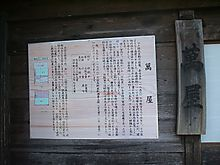S2011_09150084