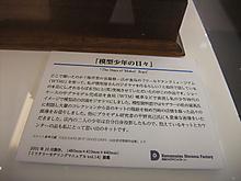 S2011_10020102