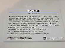 S2011_10020103