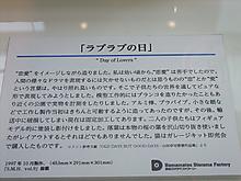 S2011_10020111