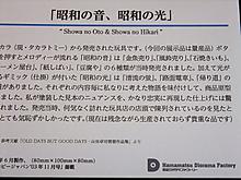 S2011_10020122_2