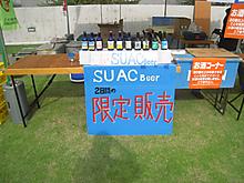 Simg_0254