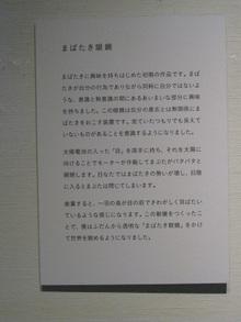 Simg_0332