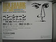 Simg_0857