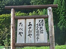 S2012_09160069