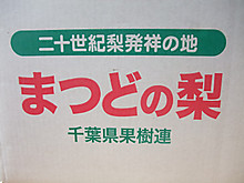 S2012_09180106