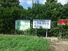 S2012_09240093