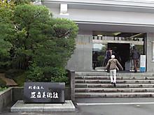 Simg_0511