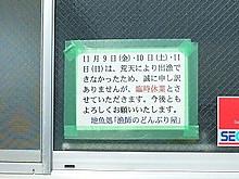 S2012_11100019