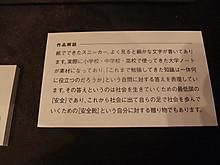 2013_02020008_2