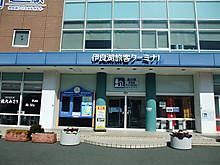 2013_02130014_2