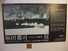 2013_02190006_2
