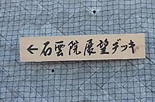2013_02210012