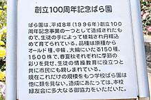 2013_05070014