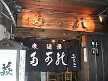 2013_05180115