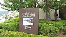 2013_06020277