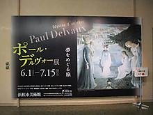 2013_06150008