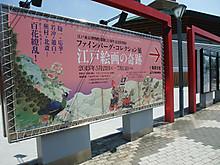 2013_07020003