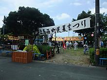 2013_08030031