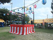 2013_08030041