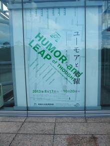 2013_0904okazaki0002