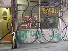 2013_0904okazaki0056