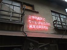 2013_0904okazaki0063