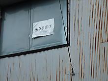 2013_0904okazaki0067