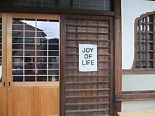 2013_0904okazaki0079