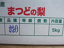 2013_09120004