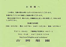 Img_20130912_0001