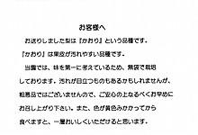 Img_20130912_0002