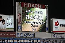 2013_09140096