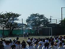 2013_09190002