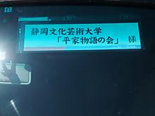 2013_09210085