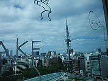 2013_09250036_2