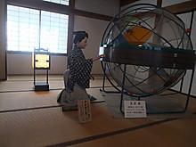 2013_10070132