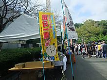 2013_10140032