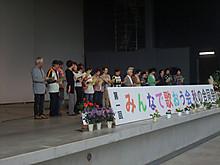 2013_10240019