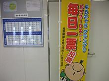 2013_10270080