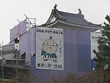 2013_11020033