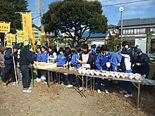 2013_12010053