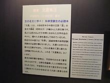 2013_12060105